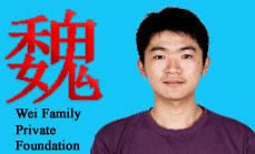 Tingjun Chen received the Wei Family Foundation Fellowship