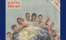 Prof. Zussman interviewed by Globes Magazine featuring Israelis abroad